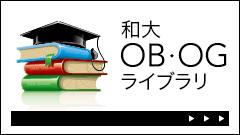 ob_og_bnr2.png
