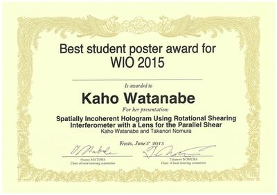 渡辺果歩さんがwio2015 best student poster awardを受賞しました 情報